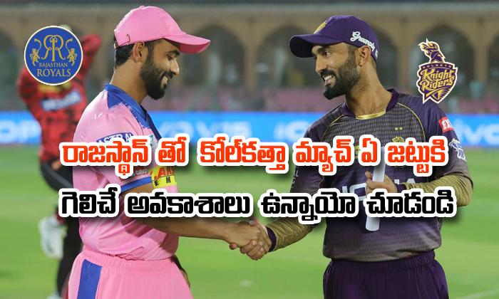 Kolkata Knight Riders Vs Rajasthan Royals Match Prediction