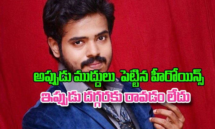 Master Bharath About Heroines