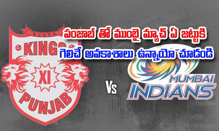 Mumbai Indians Versus Rajasthan Royals Match Prediction