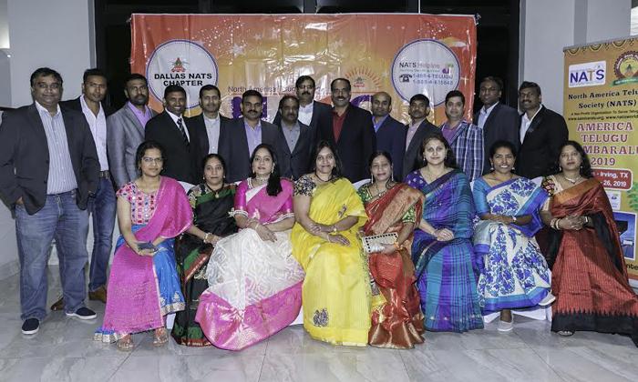 Nats America Telugu Sambaralu Exclusive Details
