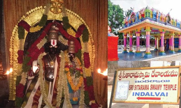 చోద్యం : లక్ష్మణుడు లేకుండా రామాలయం ఏంటీ.. ఆ దేవాలయం గురించి తెలుసుకున్నా అదృష్టమేనట-Devotional-Telugu Tollywood Photo Image