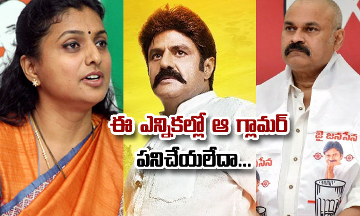 Cine Glomar In Ap Elections Is Work Out Are Not