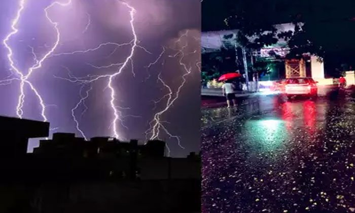 Thunderstorms Rain In Telugu States-