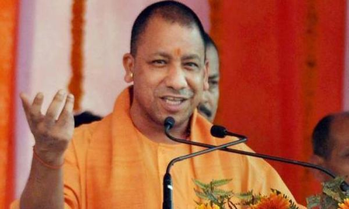 Up Cm Yogi Campaign For Bjp In Ap