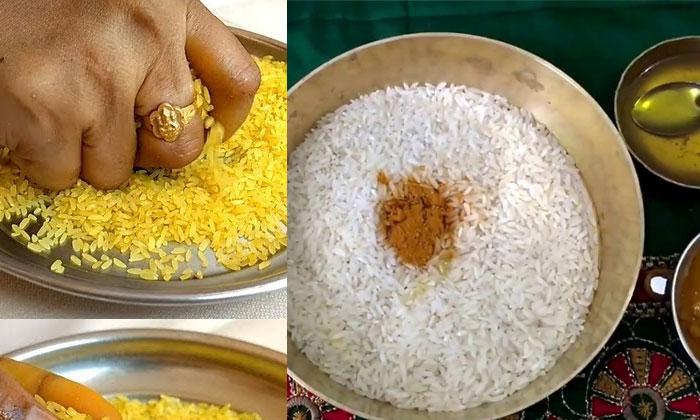 Why Do We Used Akshintalu In Hindu Ceremonies- Telugu Devotional Bhakthi(తెలుగు భక్తి ) Why Do We Used Akshintalu In Hindu Ceremonies--Why Do We Used Akshintalu In Hindu Ceremonies-