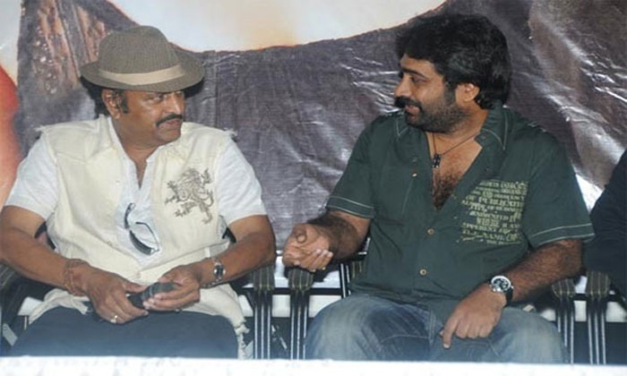 YVS Chowdary Sent Legal Notice To Mohan Babu-