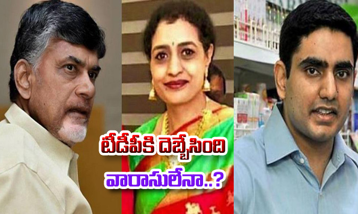 Damage Of Tdp Due To Family Politics