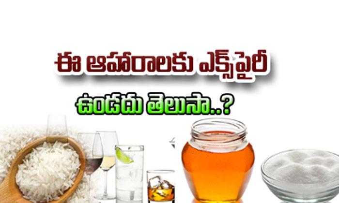 Foods With No Expiry Dates