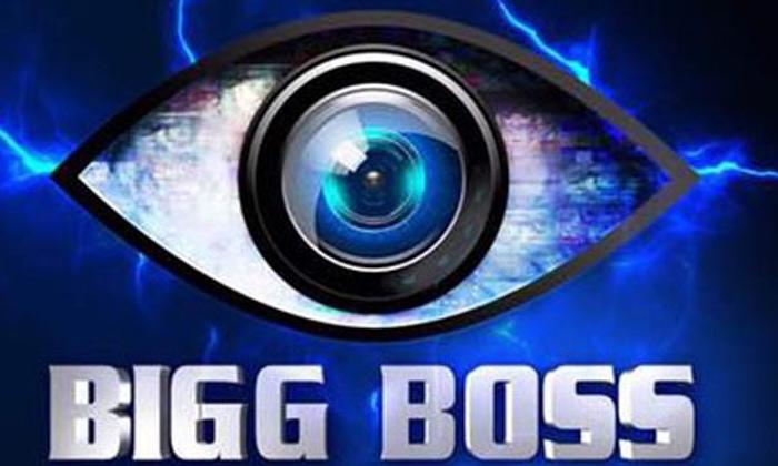 Interesting-news-about-bigboss-show- Telugu Tollywood Movie Cinema Film Latest News Interesting-news-about-bigboss-show--Interesting-news-about-bigboss-show-