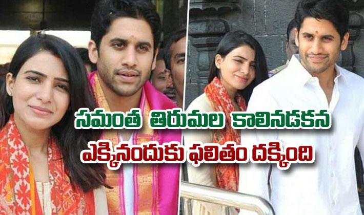 Samantha Climbs Steps For Majili Success- Telugu Tollywood Movie Cinema Film Latest News Samantha Climbs Steps For Majili Success--Samantha Climbs Steps For Majili Success-