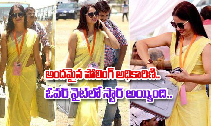 A Beautiful Polling Officer Become Star In Overnight- Telugu Viral News A Beautiful Polling Officer Become Star In Overnight--A Beautiful Polling Officer Become Star In Overnight-