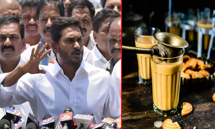 Affection On Ycp Party Makes Free Tea Supply Today