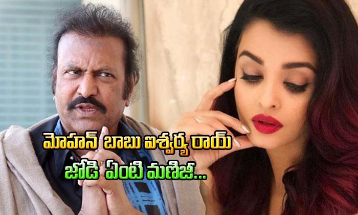 Aishwarya Rai To Play Negative Role In Mani Ratnam Movie