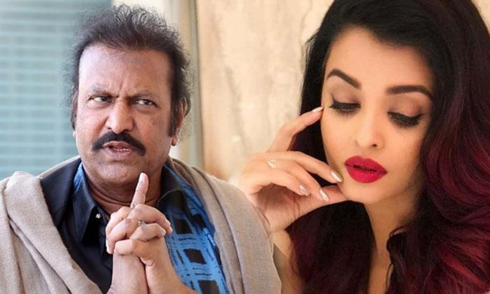 మోహన్బాబు, ఐశ్వర్య రాయ్ జోడీ ఏంటీ మణిజీ-Movie-Telugu Tollywood Photo Image
