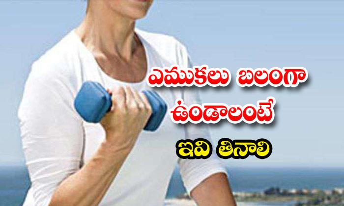Calcium Rich Foods For Strong Healthy Bones Orange Oatmeal Milk