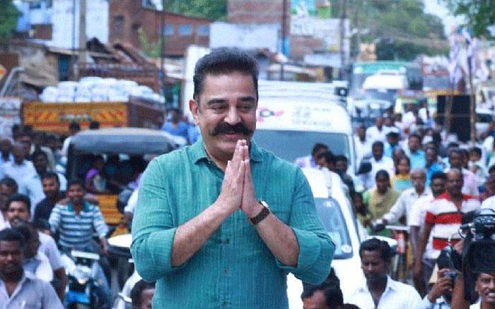 Cheppals Hurled At Kamal Haasan Vehicle