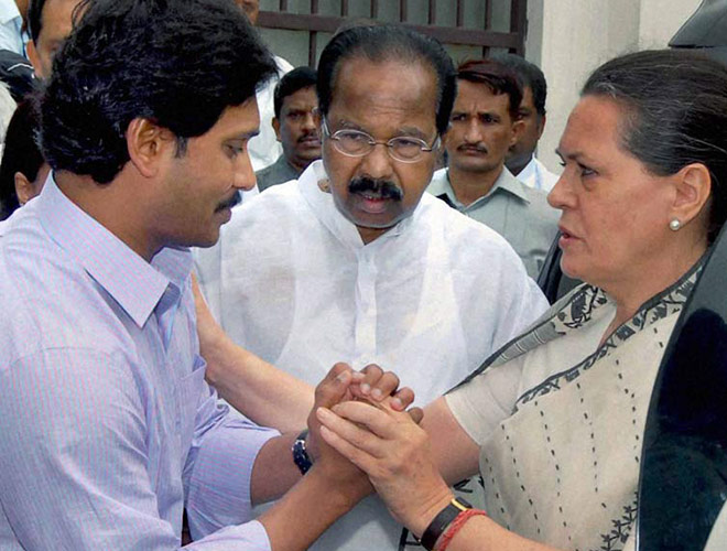 Jagan Not Interested To Attend All Parties Meeting Opposite To Modi