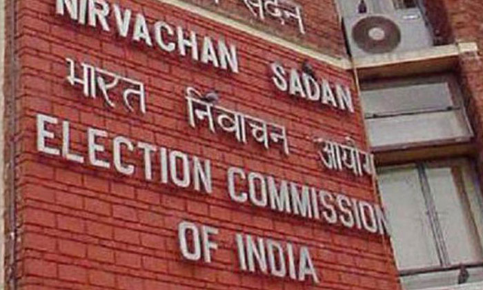 Ec Shocking Decision On Bengal Politics