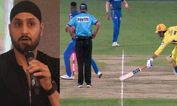 Harbhajan Not Satisfied For The Dhoni Runout Decision