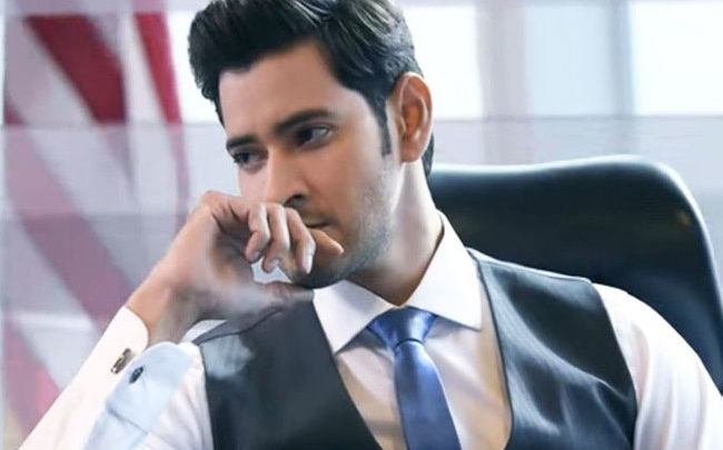 Maharshi Successmeet In Vijayawada - Telugu Tollywood Movie Cinema Film Latest News Maharshi Successmeet In Vijayawada -