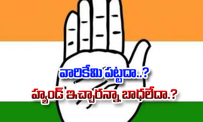 No Response From Congress Leaders