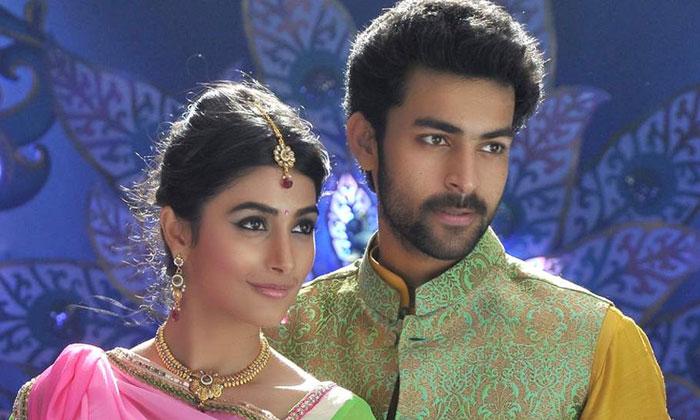 Pooja Hegde Ready To Romance With Varun Tej
