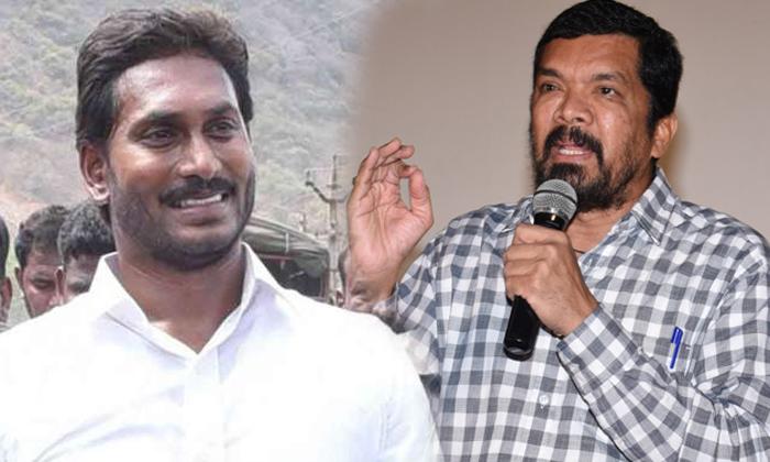 ఇకపై ఎప్పుడు జగన్కు ఓటేయమని అడగను : పోసాని-Political-Telugu Tollywood Photo Image