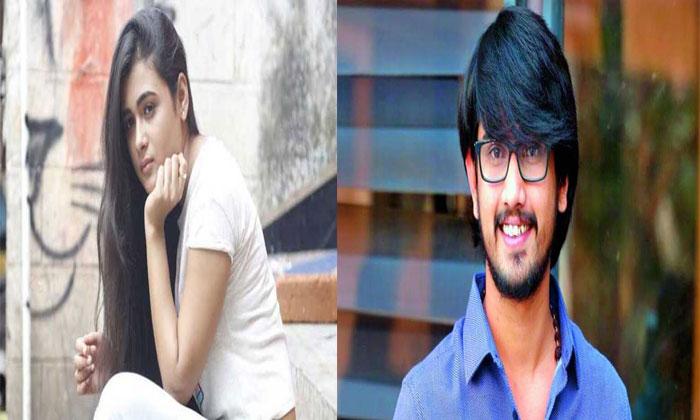 Shalini Pandey Romance With Raj Tarun In Tollywood