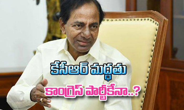 Stalin Urges Kcr To Support Congress