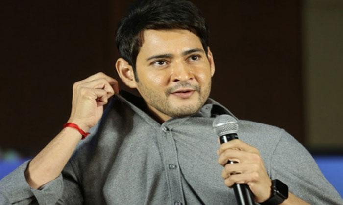 Super Star Mahesh Babu Exciting Speech About Maharshi Movie Success