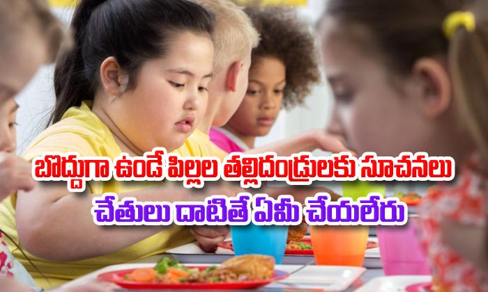 Tips To Obesity Children's Parents