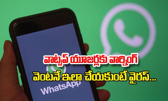 Whatsapp Was Hacked Download Updated Version