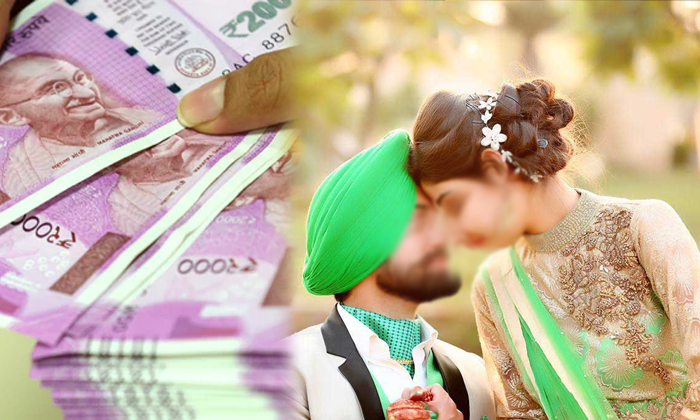 Wife Cheated Husband For 25 Lakhs - Telugu Viral News Wife Cheated Husband For 25 Lakhs -