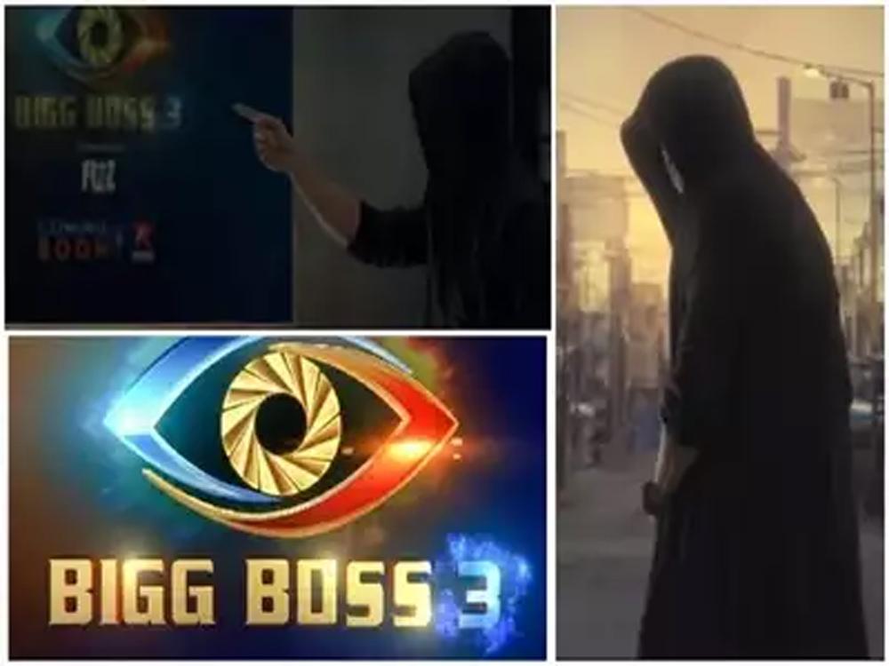 Akkineni Nagarjuna Is The Host Of Bigg Boss Session3 - Telugu Tollywood Movie Cinema Film Latest News Akkineni Nagarjuna Is The Host Of Bigg Boss Session3 -