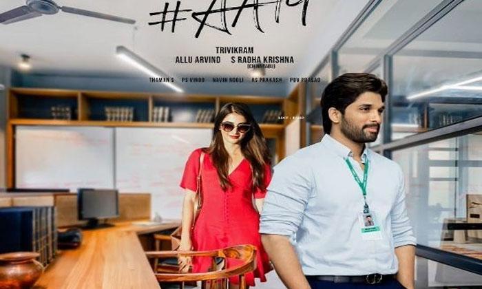 Allu Arjun New Movie Looks Viral In Social Media