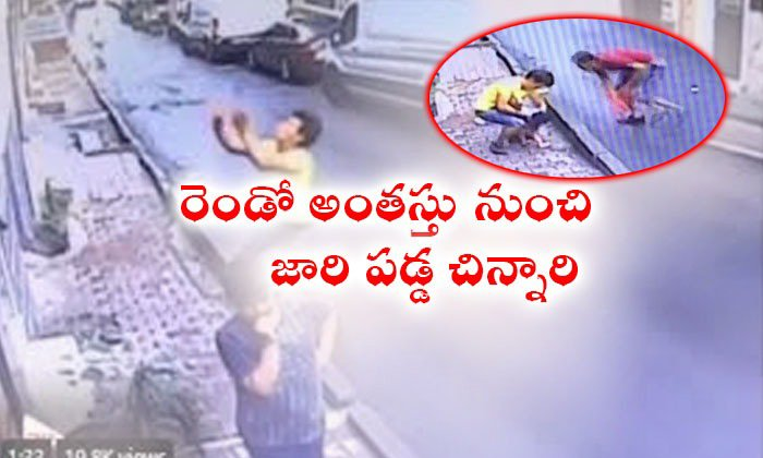 Baby Falls From Second Floor Caught By Teenager Hair Raising Video