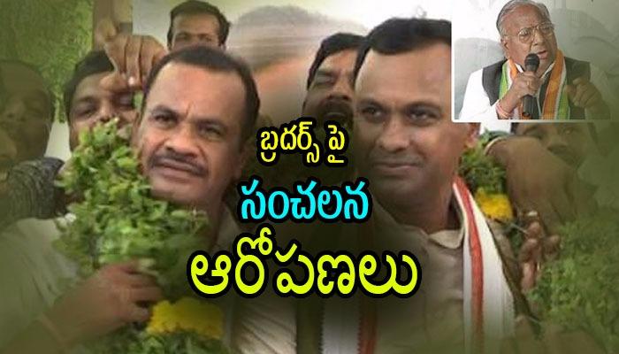 Congress Senior Leader V Hsensational Comments On Komatireddy Brothers