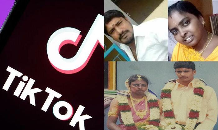 టిక్టాక్ : తన మాట కాదని వీడియోలు పెడుతున్న భార్యను భర్త ఏం చేశాడో తెలిస్తే షాక్ అవుతారు-General-Telugu-Telugu Tollywood Photo Image