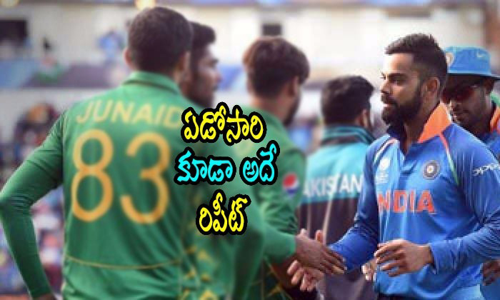 India Won The World Cup Match Against Pakistan