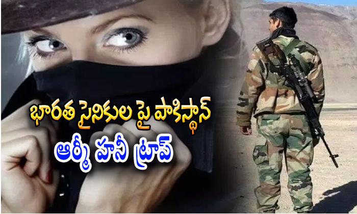 Indian Army Warns Soldiers Of Honey Trap Bid By Instagram Profile 'oyesomya