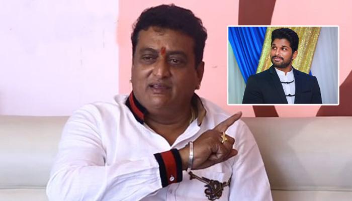 వైసీపీకి ప్రచారం చేసిన పృథ్వీకి చుక్కలు చూపుతున్న మెగా కాంపౌండ్-Movie-Telugu Tollywood Photo Image
