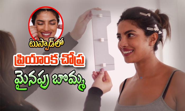 Priyanka Chopra Has Been Immortalised At Madame Tussauds Wax Museum- Telugu Tollywood Movie Cinema Film Latest News Priyanka Chopra Has Been Immortalised At Madame Tussauds Wax Museum--Priyanka Chopra Has Been Immortalised At Madame Tussauds Wax Museum-
