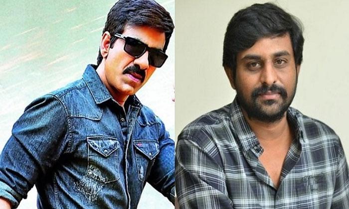Raviteja Mahasamudram Movie Shooting Started