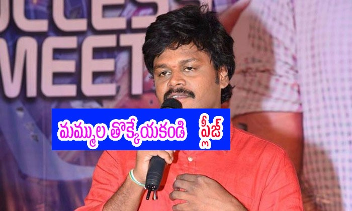 Sapthagiri Comments On Vajrakavachadhara Govindha Success Meet