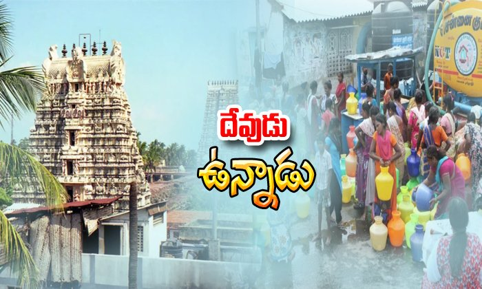 Several Wells In Ramanathaswamy Temple Still Have Water - -Devotional-Telugu Tollywood Photo Image