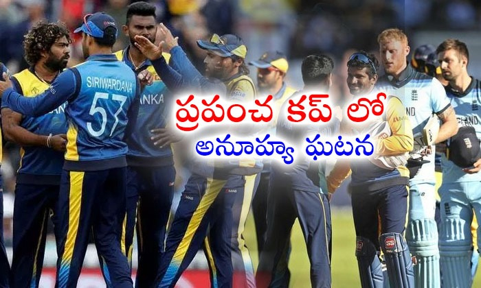 Sri Lanka Won The Match