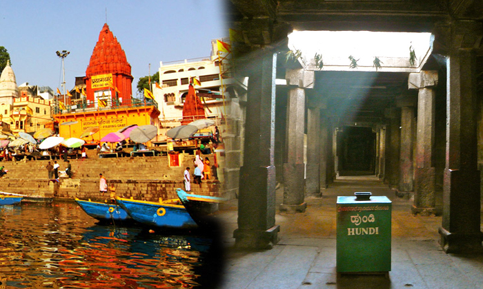 What Is The Concept Of Hundi In Hindu Temples - Telugu Viral News What Is The Concept Of Hundi In Hindu Temples -
