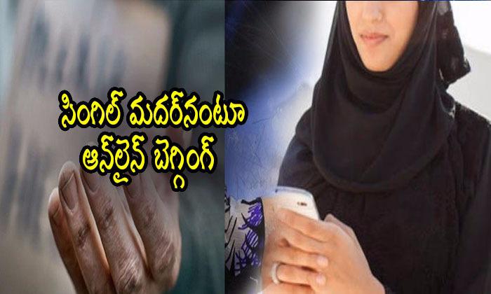 Women Begging Online In Dubai