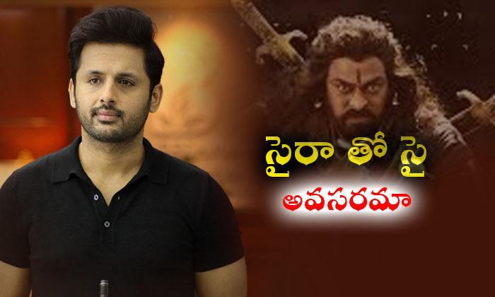 Nithin Bheeshma Box Office Fight With Syeraa