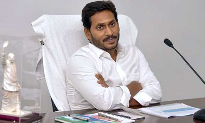 కష్టాల సునామి రాబోతోందా జగన్ ఎలా తట్టుకుంటాడో -Political-Telugu Tollywood Photo Image